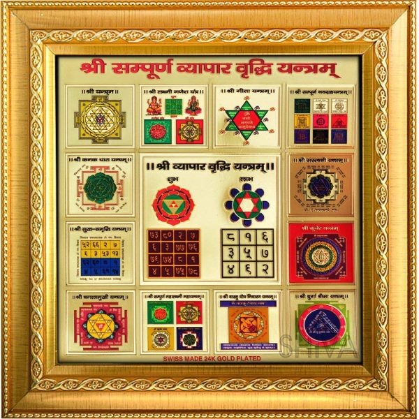 Sampoorna Vyapar Vridhi Yantra Glass Frame 12x12 Inch