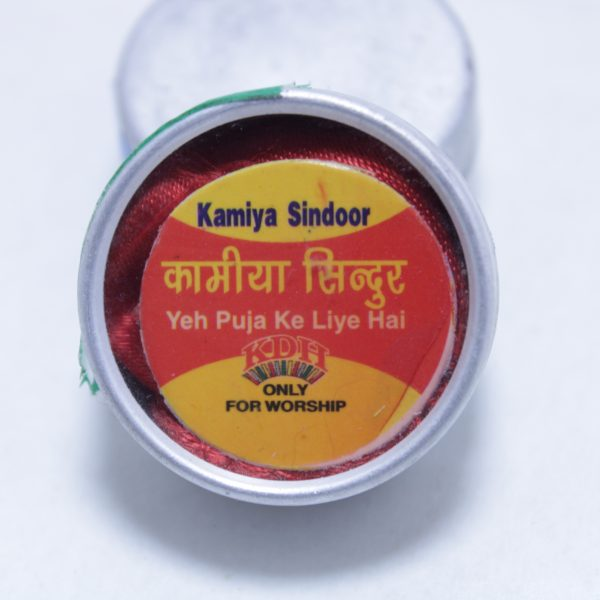 KAMAKHYA Sindoor is Blessed from the Shri Maa Kamakhya Devi's Temple in Guwahati Assam. Kamiya sindur(formulated vermillion) or kamakhya sindoor is normally used to control person and process to attract desired person that you want.. Kamiya sindoor is used in many other spiritual or cosmic like Protection from enemy OR victory from enemy ,Kamakhya sindoor for winning court cases, any problem which is not resolved by any one kamakhya sindoor helps to resolve , kamkhya sindoor remove BLACK MAGIC effects or any person done black magic on you or bhoot preth badha. Kamakhya Sindoor is very powerful in controlling Process & to get your love back, enemy protection ,victory of enemy . Kamiya Sindoor is also know as Kamakhya sindoor or known as maa kamakhya devi sindoor (vermillion). Kamakhya sindoor made or blessed from kamakhya devi Mandir from Assam.