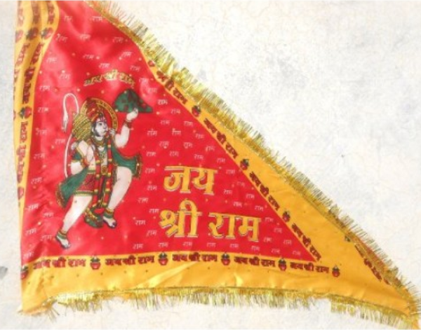 HANUMAN FLAG/JHANDA SMALL SIZE 0 NO
