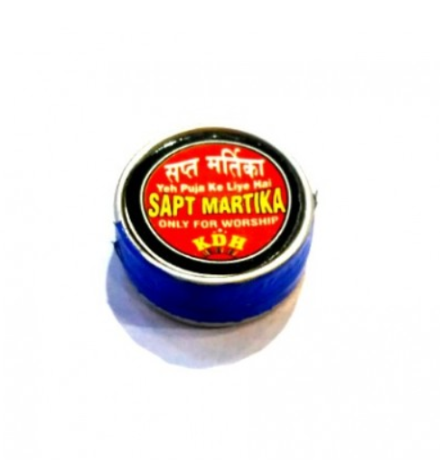 Sapta mritika is rare product of mitti (soil), it's soil of seven places which are use in puja