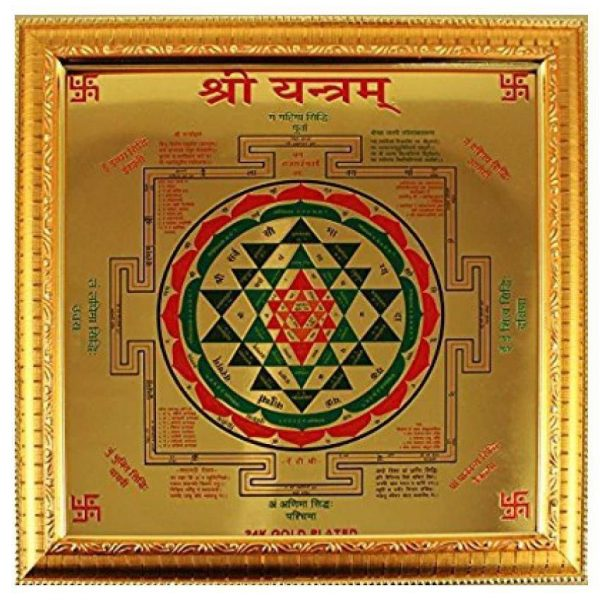 Shree Yantra Gold Plated With Frame 12×12 Inches