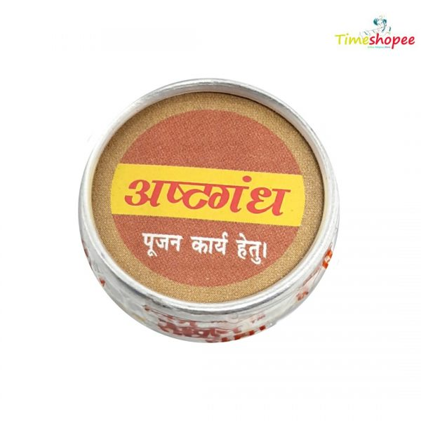 ASHTAGANDHA 1 GM BY TIMESHOPEE