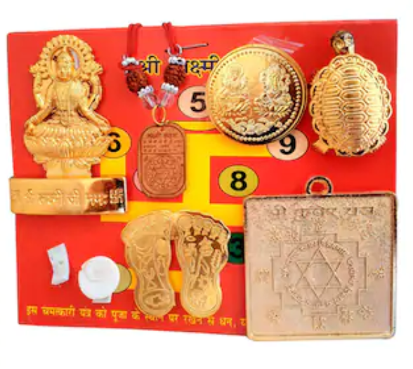 Shri Dhan Laxmi Yantra Set Diwali Poojan wealth energy With Laxmi Chalisa