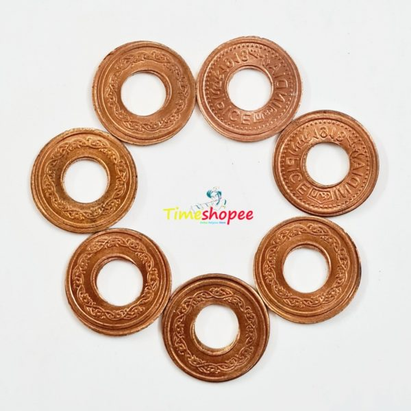 Copper Hole Coin By Timeshopee