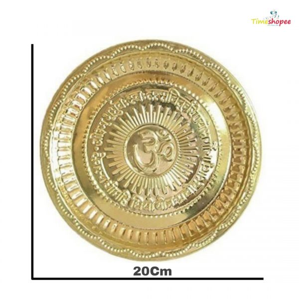 Copper Thali Plate For Pooja Worship By Timeshopee