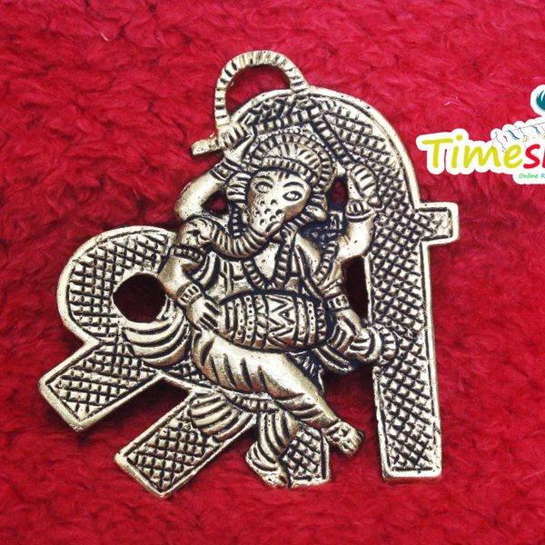 Metal Wall Hanging of Lord Ganesha