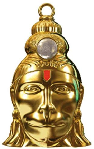 Hanuman Chalisa Yantra Locket with Chain