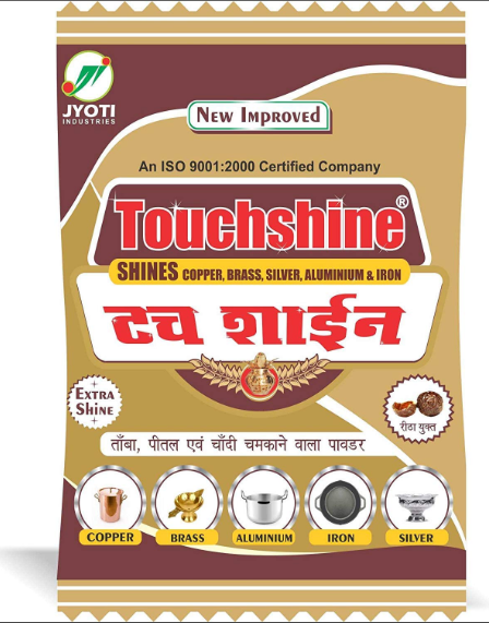 Touchsine shinning powder