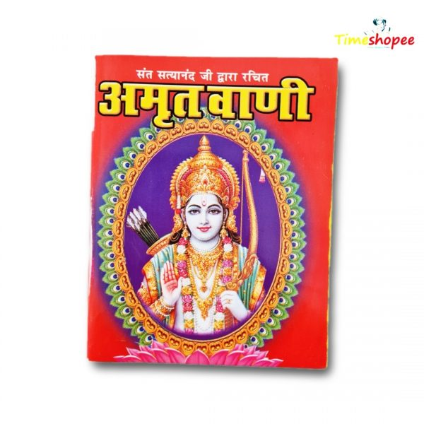 Amrit Vani In Book By Timeshopee