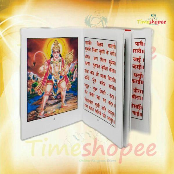 Shri Hanuman Chalisa In Book