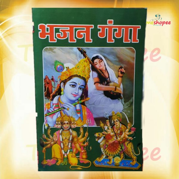 Bhajan Ganga In Hindi Books