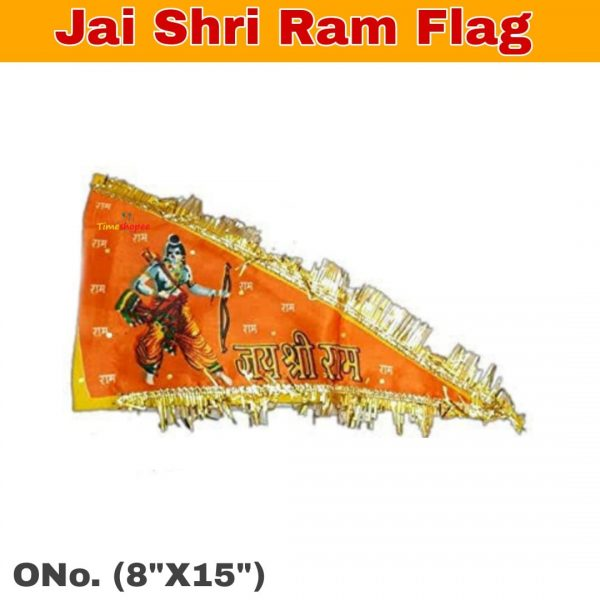 Jai Shree Raam Lord Ram Flag