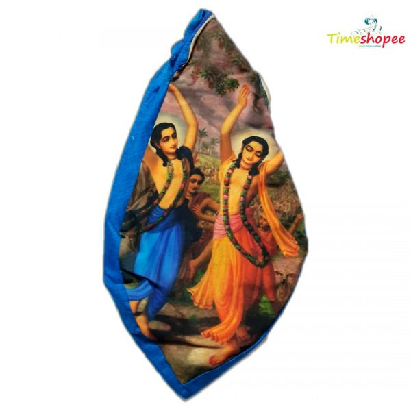 Chaitanye Gaumukhi Bag