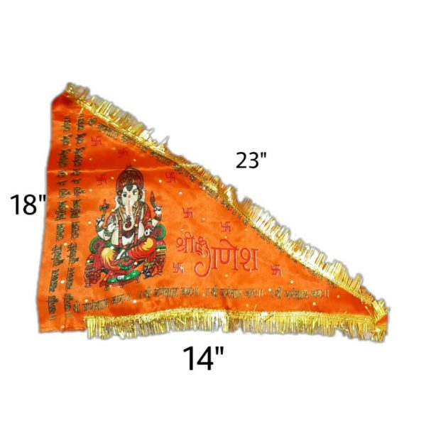 Shri Ganesh Flag
