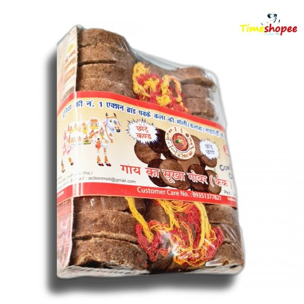 Cow Dung Cake By Timeshopee